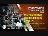 Концерт памяти Фрэнка Синатры