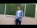 Максим Бонатов-чтецы,первый раунд отбора