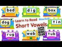 Learn to Read Short Vowels with Starfall App for Kids