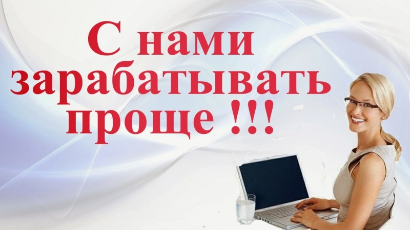 НОВЫЙ СУПЕР-ПРОЕКТ С КОПЕЕЧНЫМ ВХОДОМ transvisionss.blogspot.com