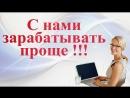 НОВЫЙ СУПЕР-ПРОЕКТ С КОПЕЕЧНЫМ ВХОДОМ stransvisionss.blogspot