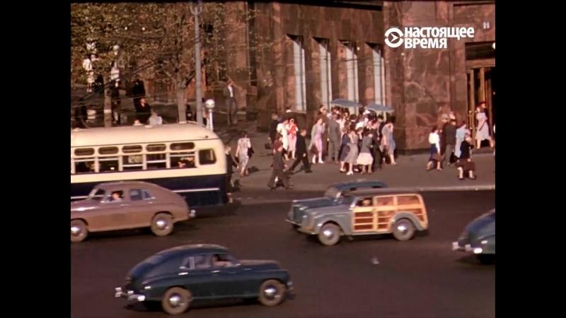Жизнь в Москве 1953 54 гг Съёмки майора Манхофа