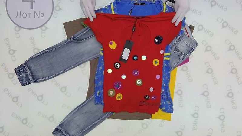 Sarah Chole 4, сток одежда оптом