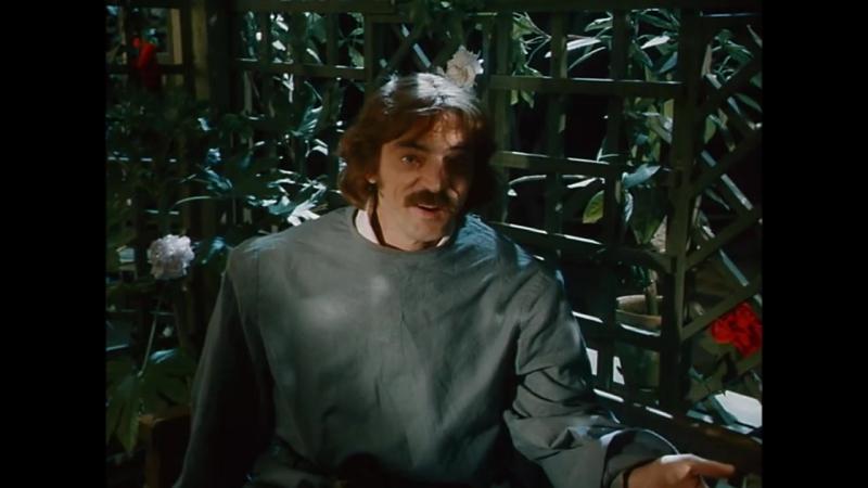 «Дон Сезар де Базан» (1989) - музыкальный, реж. Ян Фрид