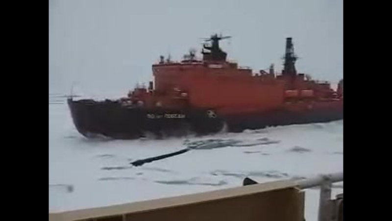 Russian Science Ship Passing by