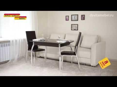 Обеденный стол «Орфей 37.10» от DaVita-мебель