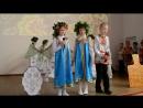 театральная постановка ДУША РОССИИ от 325 школы на конкурс ПРаздник круглый год 2017 г