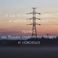 ВКонтакте Анна Бабаева фотографии