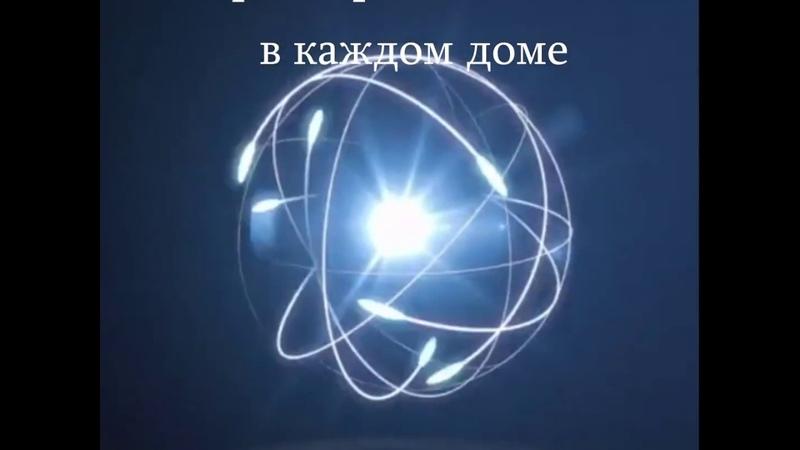 Будь в числе первых Atomy открытие