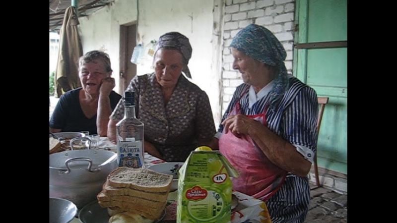 ...я не знаю кого в хуторе любить отрывок экспедиционной записи 2016 год Волгоградская область 2016 год