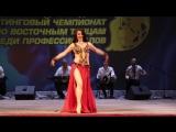 Кожевникова Анна. Akdib Aleek. Mario Kirlis Group. Евразийский чемпионат по восточным танцам.