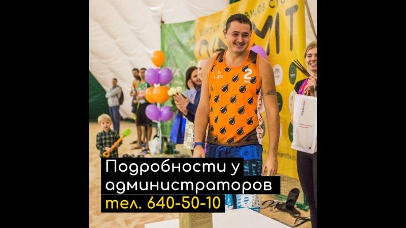 Акция на коллекции маек ЦПВС Динамит