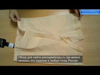 Утягивающие панталоны ОЧЕНЬ СИЛЬНОЙ коррекции (от 44 до больших размеров 76 рр живот до 175см)