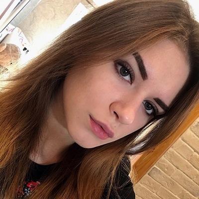 Алина Хруль