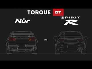 TorqueGT: Nissan Skyline GT-R Nur против Mazda RX-7 Spirit R [BMIRussian]