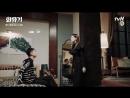 Клип к дораме Хваюги / Корейская одиссея-За двоих
