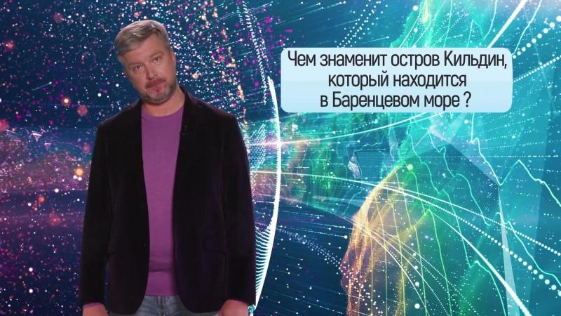Географический диктант РГО