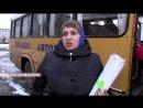 Події. ЛОТ - За кошти громади придбано автобус для Білокуракинської ЗОШ №1 ціною в 1 млн. 680 тис. грн., 21.12.2017