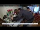 Россия 24 - Не один дома силуэт в окне защитит одиноких японцев от грабителей - Россия 24