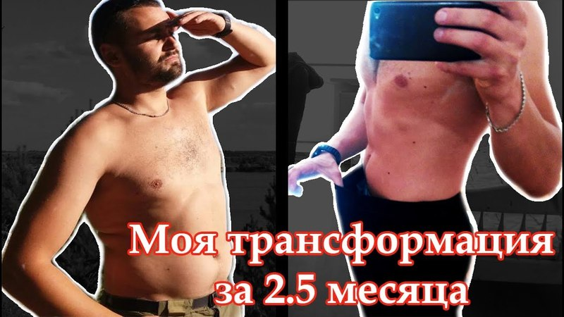 Как избавиться от живота. Как можно похудеть быстро используя табата тренировки.