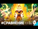Dragon Ball FighterZ — сравнение версий для Switch и PS4