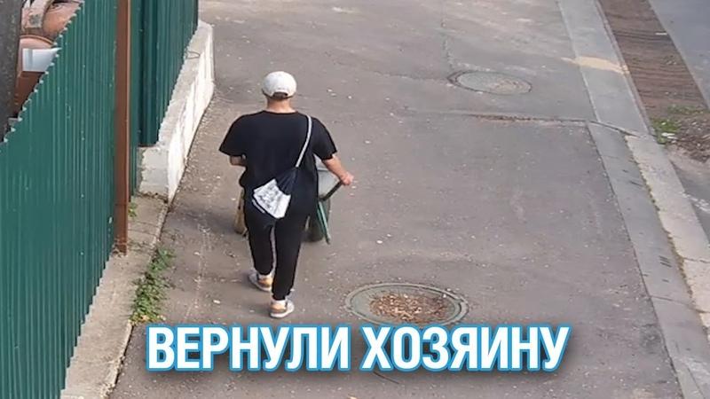 Угрызения совести: подростки вернули тачку бизнесмену в Волоколамске - Подмосковье 2018 г.