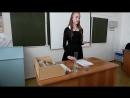 Факультативное занятие по теме Почва состав и свойства в МКОУ Кислянская СОШ Юргамышского района