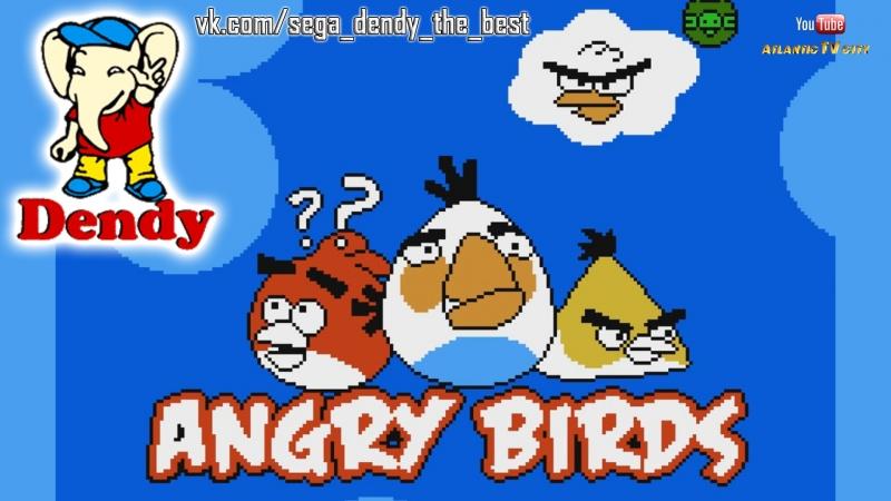 Angry Birds на Денди Полное прохождение Энгри Бердз (Злые Птицы) игра Dendy