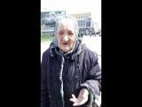 Цыганская Баба Яга просит денежку