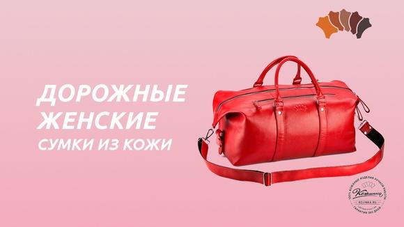 2473dd4ea116 Товары Кожинка - кожаные изделия – 1 885 товаров   ВКонтакте