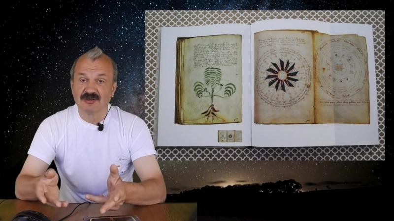 Алексей Кунгуров: Тайны истории_ Книгопечатание. Самые красивые библиотеки мира