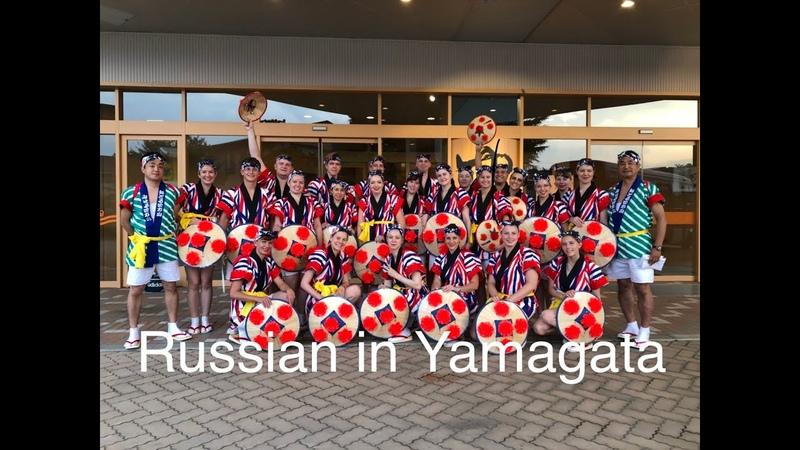 Russian in Yamagata ロシア人 in 山形花笠祭り2018
