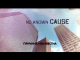 Официальный трейлер фильма «Поезд в Пусан» (2016) с русскими субтитрами_480p_alt