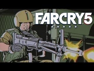 TheBrainDit FAR CRY 5  VIETNAM - ТЕМНОЕ ВРЕМЯ ФИНАЛ #2 (DLC)
