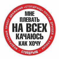 Геннадий Ефимов