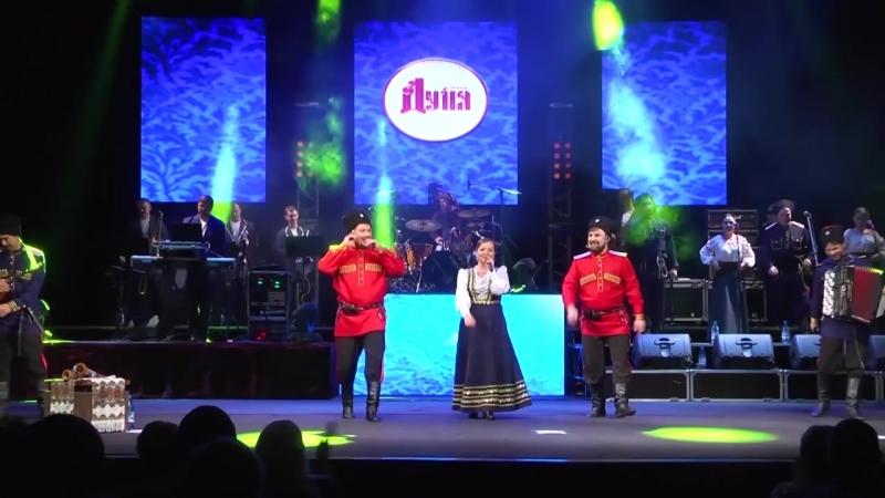 Группа Дуня полный концерт