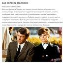 9 чудесных фильмов с Одри Хепберн, которые вы не видели