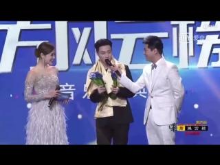 180326 lay at 25th top ten chinese music awards