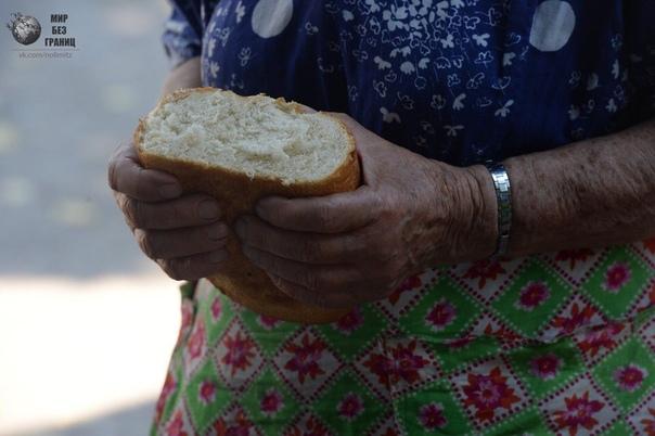 две лепешки одна индийская бедная женщина каждое утро пекла две лепешки. одну для членов семьи, а вторую, дополнительную, для случайного прохожего. вторую лепешку женщина всегда клала на