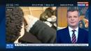 Новости на Россия 24 • Боевой гопак признан на Украине официальным видом спорта