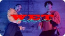 Wet Remix Flowsik ft Jessi Junsun Yoo X Isabelle Choreography
