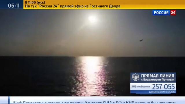 Новости на Россия 24 Пролетая над Дональдом Куком США обеспокоены таким поведением
