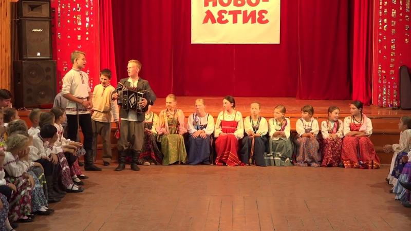 Основа г. Череповец. Новолетие-2018. Детский этнографический лагерь.
