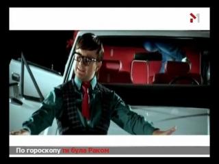 Sex Shop Boys - Істерика)