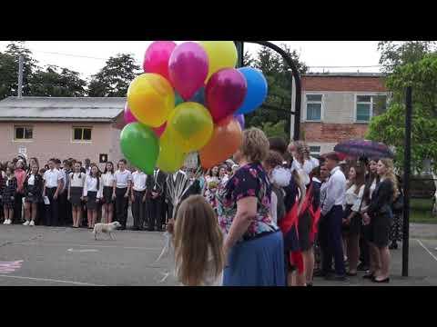Последний звонок в школе № 29 п. Мостовского, 2018. Гимн Кубани