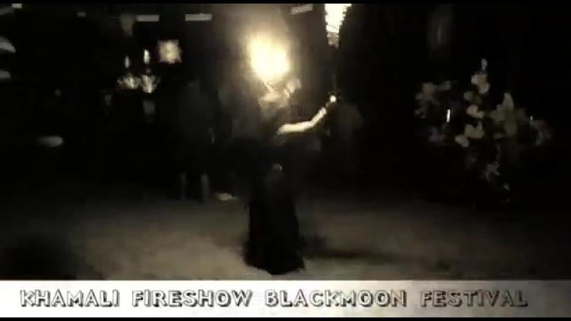 Шоу с огнем - Черная Луна