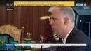 Новости на Россия 24 Владимир Путин встретился с гендиректором РФПИ