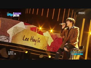 Lee Hong Gi - Yellow @ Music Core 181020