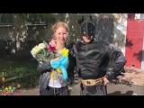 Сюрприз от Бэтмена на День Рождения🎁🤩🎉