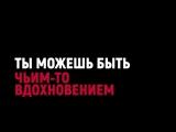 Kotex Motivation Video